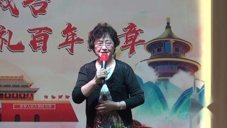 210611 沪剧清唱 敦煌女儿  周丽君 东明社区沪剧队 00_00_00-00_04_02