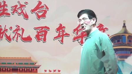 210611 沪剧小戏 陶行知-劝行 张秋萍 瞿化 东明社区沪剧队 00_06_00-00_17_43