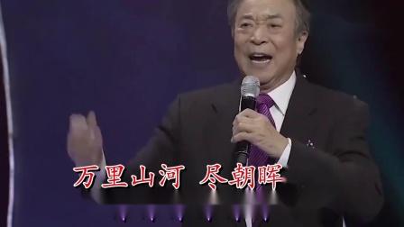 祝酒歌(伴奏)-李光羲-双行字幕-超清-王新民制作