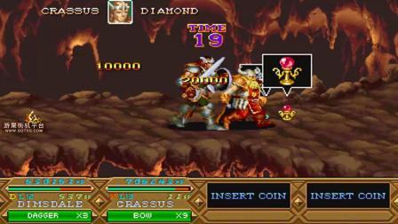 《龙与地下城-毁灭之塔》战士和矮人组合最难双打一命通关 1pxiaobaitu 2p重回小时候