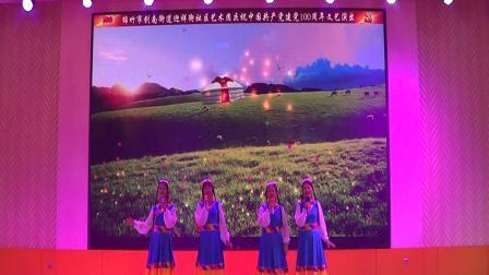 绵竹市剑南街道迎祥街社区艺术团(女声小合唱《美丽的草原我的家》)我就是我2021.6.15.