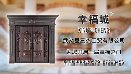 幸福城门业携手CCTV2品牌展播