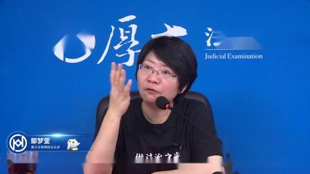 17.第十五章 社会保障法-2021年厚大法考-商经法-真题演练-鄢梦萱