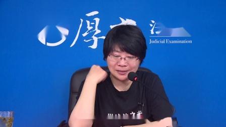 21.第十九章 专利法-2021年厚大法考-商经法-真题演练-鄢梦萱