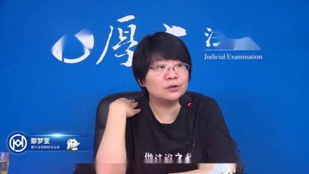 22.第二十章 商标法-2021年厚大法考-商经法-真题演练-鄢梦萱