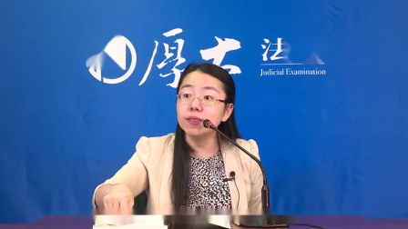 01.第一章 行政法概述-2021年厚大法考-行政法-真题演练-兰燕卓