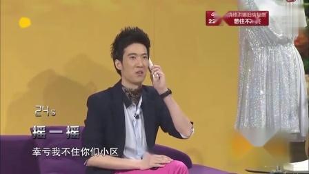 小品《大城小事》:王宁艾伦偷贴小广告摊上大事,看完笑抽筋!