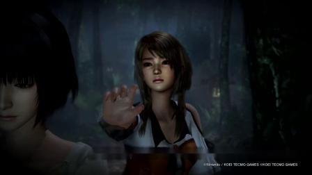 【3DM游戏网】《零:濡鸦的巫女》中文预告