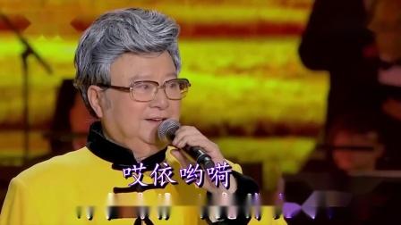 赞歌(伴奏)-胡松华-双行字幕-超清-王新民制作