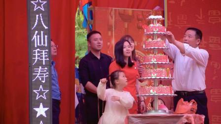 热烈祝贺黎谷春先生六十大寿 生日快乐
