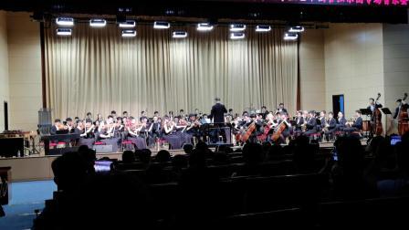 中国石油大学(北京)大学生艺术团管弦乐团2021夏季音乐会《我为祖国献石油》,石油大学的校歌!