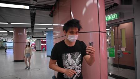 华盛证券,全新AR实境游戏 App,香港地铁寻找华盛公仔
