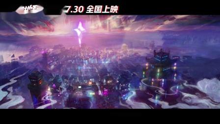 【3DM游戏网】《冲出地球》定档