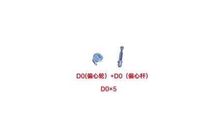 XG0014K1鞋柜安装视频