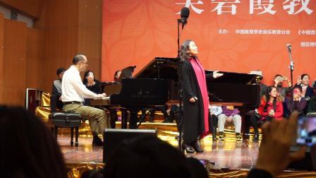 陈一新吴碧霞即兴合作女声独唱《你来了》