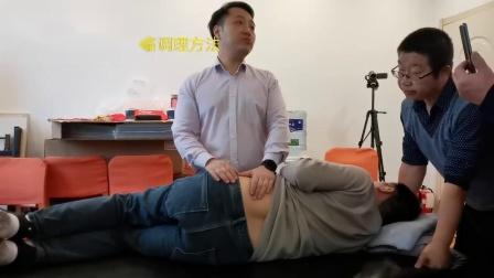 彭磊·美式整脊:腰椎导致的腿部疼痛调理方法