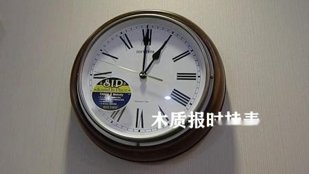 经典船钟造型实木报时挂钟夜间自动停止 科霸钟行