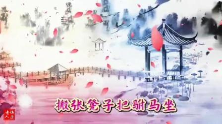 荣庚上传、淮剧《吴汉三杀》选段,裔小萍演唱。