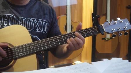 吉他指弹--伍佰《挪威的森林》
