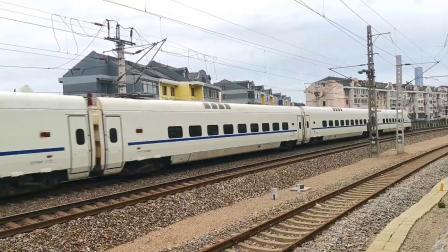 【火车视频集锦】概率论期末考后的小庆祝(沙河口站拍车)