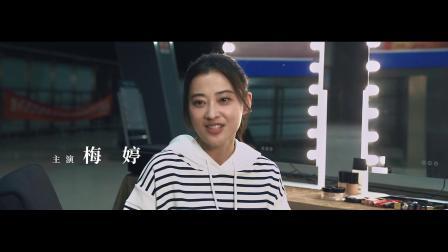 东风日产x贾樟柯《流动》先导片