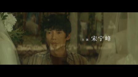 【藏马】东风日产x贾樟柯微电影《流动》预告片