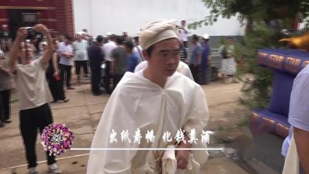 安昌-崔宸瑞贺严葶安葬严父葬礼02