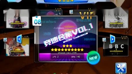 竞速合集VOL.1   竞速混音13星 e舞成名跳舞机脚谱