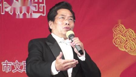 北京颂歌-演唱:程文凯