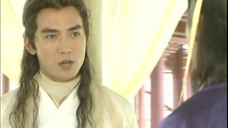 小李飞刀36
