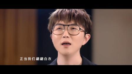 毛不易 - 如梦所期(电视剧《我们的新时代》片尾曲MV)