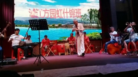 浦江县戏迷黄黄河生演唱婺剧《清风亭》