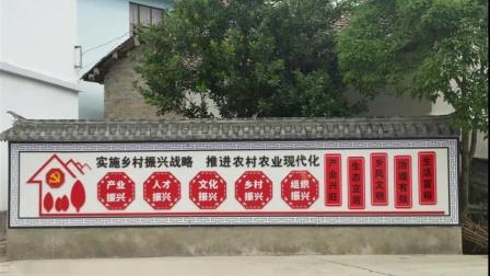 凤庆县红色体验活动有声有色(清风视频 )