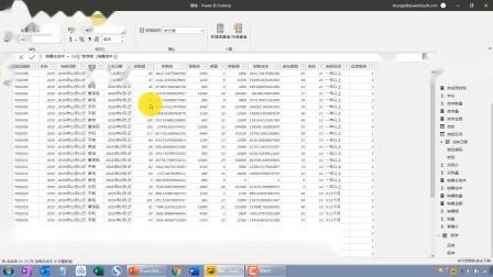 案例实操powerbi数据分析教程有推荐的课程吗?