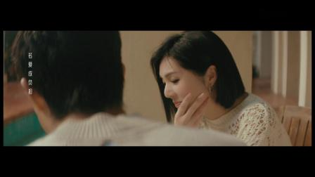 杨千嬅《爱过你的人》MV