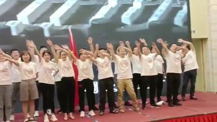 青岛瑞美滋全体员工6周年庆合唱明天会更好~用心教授每一位学员共担当共成长
