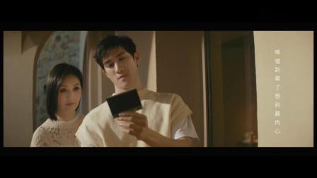 杨千嬅《你会爱的人》MV