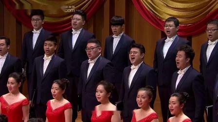 国家大剧院《不忘初心,为党颂歌》庆祝中国共产党成立99周年合唱音乐会(一)