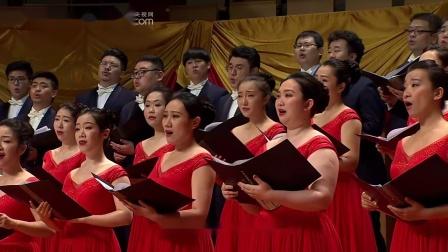 国家大剧院《不忘初心,为党颂歌》庆祝中国共产党成立99周年合唱音乐会(二)
