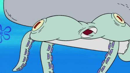 海宝-让珍珍来对付大章鱼