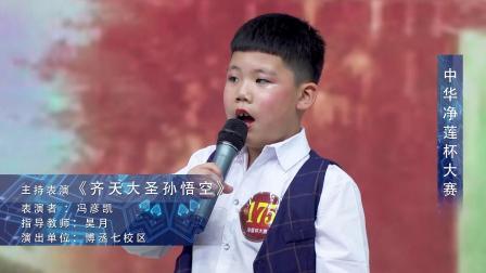 中华净莲杯5月5日比赛165——185号选手