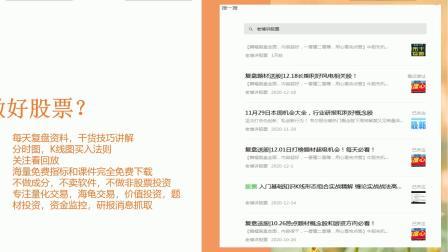 股票十大交易策略解套必学 (51)