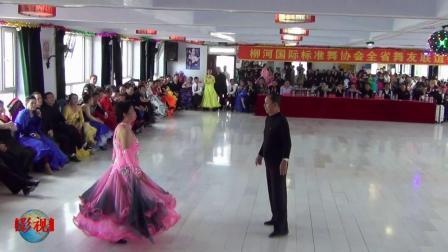 交谊舞·舞厅舞专辑(柳河国际标准舞协会宋老师·刘老师舞蹈视频)2021.6.6