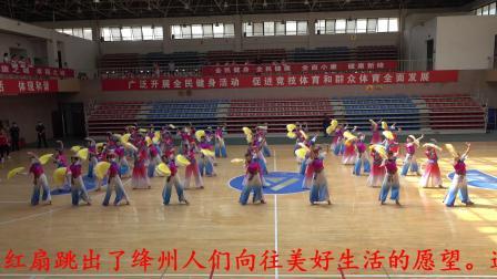 运城市老年人庆祝建党100周年体育节目线上展演  健身秧歌:扇舞飞扬颂党恩