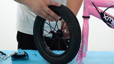 儿童款自行车安装视频