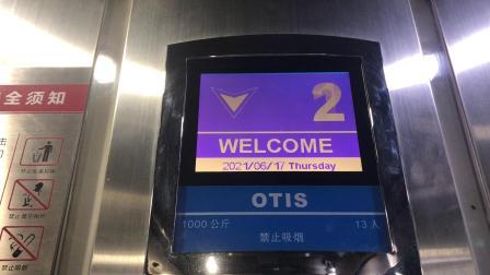 长沙万达广场3号观光电梯53