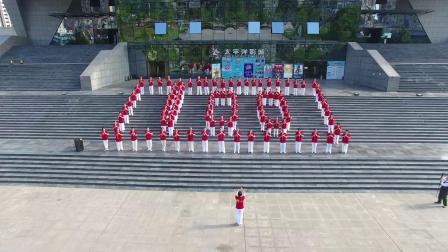 资中县老年大学葫芦丝队庆祝中国共产党成立100周年