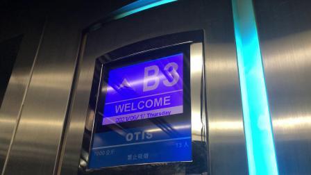 长沙万达广场2号观光电梯13