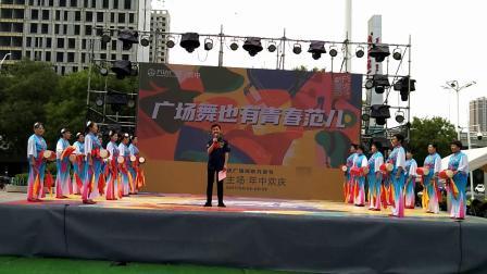 榆次文化歌舞团迎党庆100周年,在晋中万达广场上演出第四场文艺节目视频