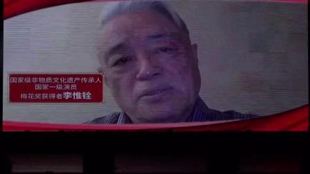 《唱响红色经典献礼建党百年戏曲专场演出》丰台区文化馆路洁,王珺,杨洋